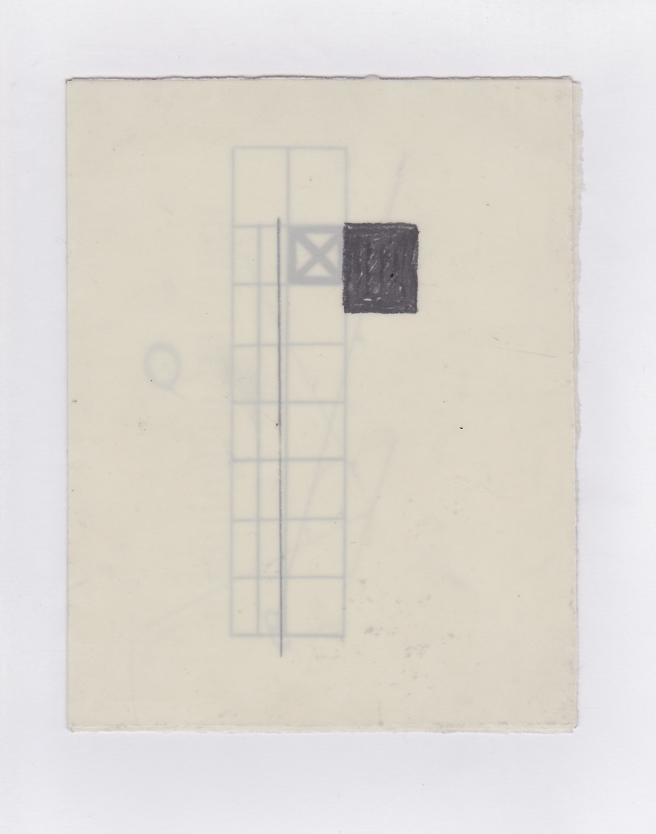Untitled (the city, observations 07)  Pencil on oiled fabriano paper.  140mm x 180mm  December 2013.