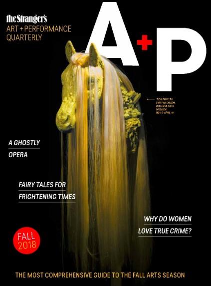 1536850574-fall_ap_cover.jpg