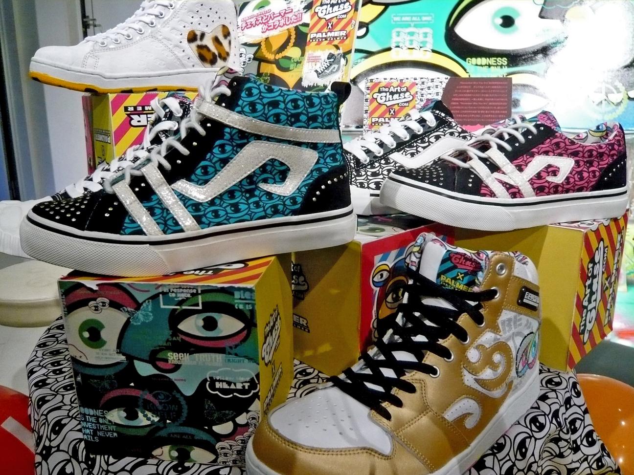shoesjapan1.jpg