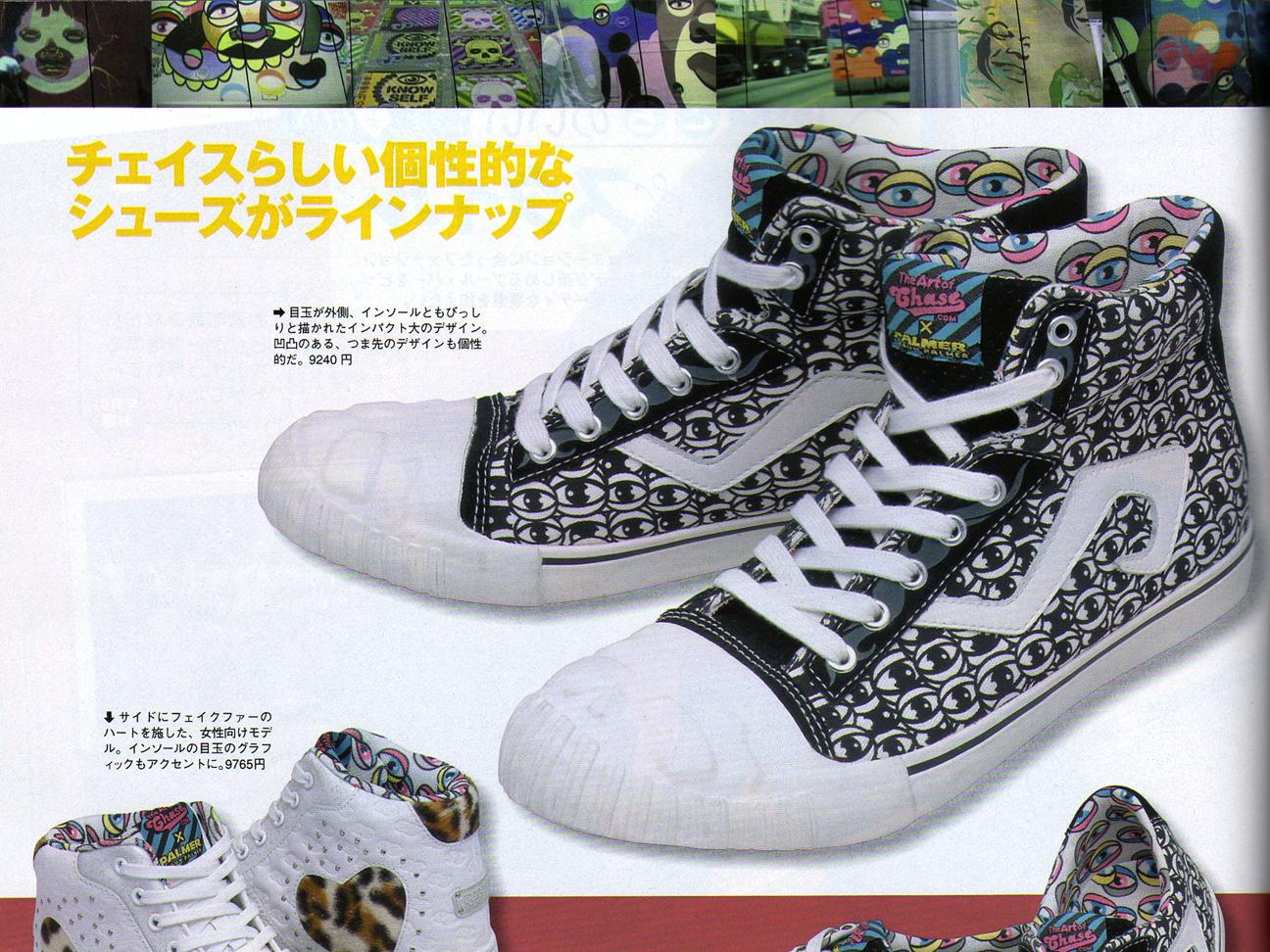 shoesjapan2.jpg