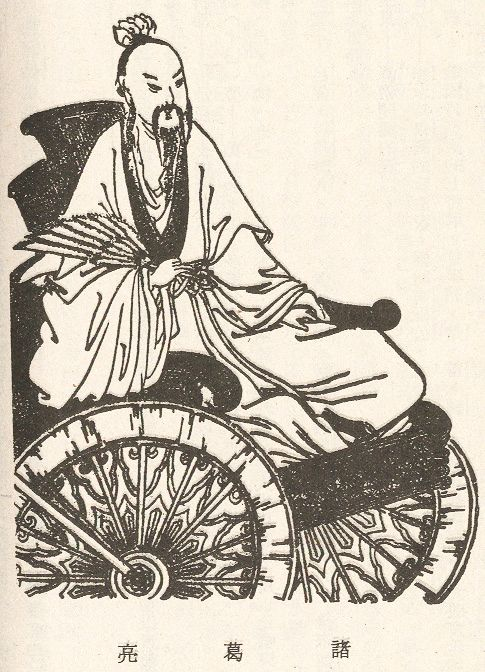 An artist depiction of what ZhuGe Liang could've looked like,based on descriptions from history books