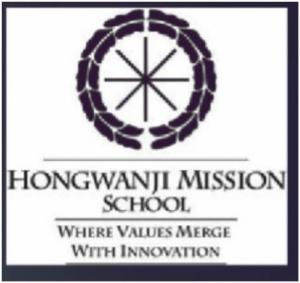 Hongwanji Mission School.jpg
