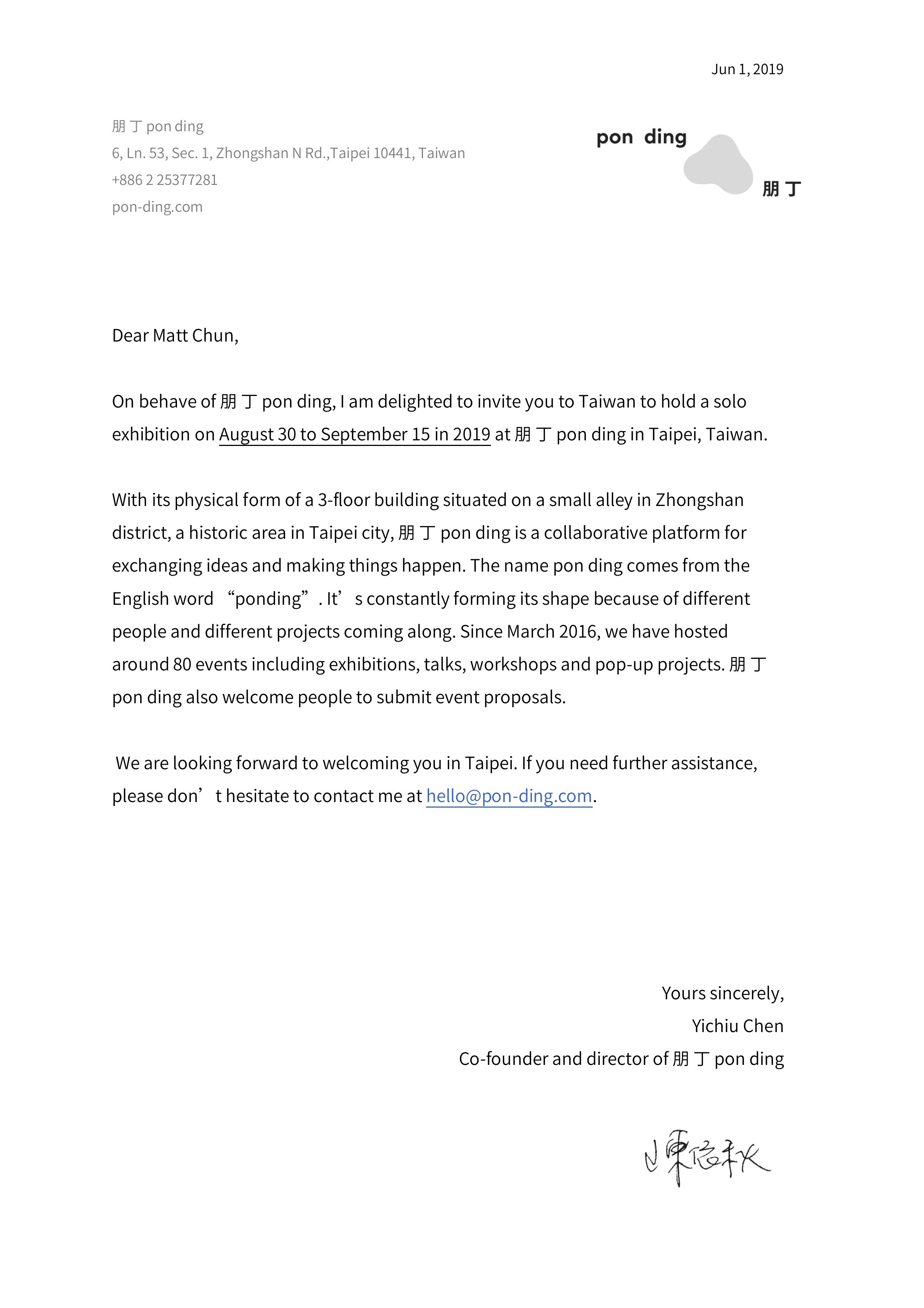 invitation letter for Matt Chun.jpg