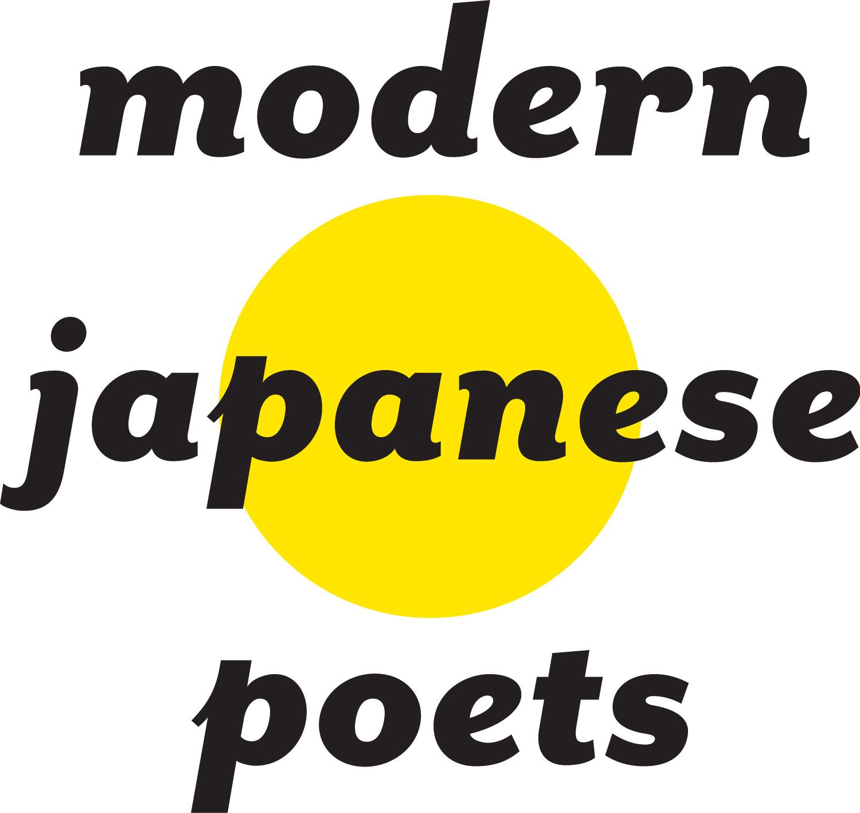 modern_japanese_poets.jpg