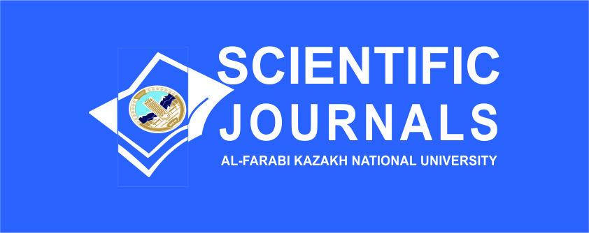Al-Farabi Logo.jpg