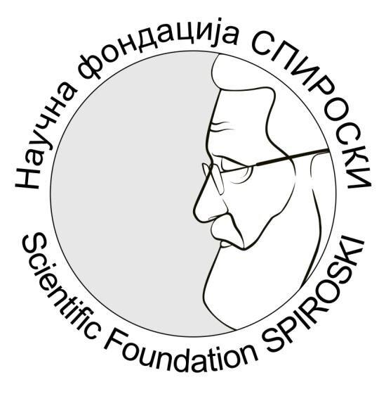 Spiroski logo.jpg