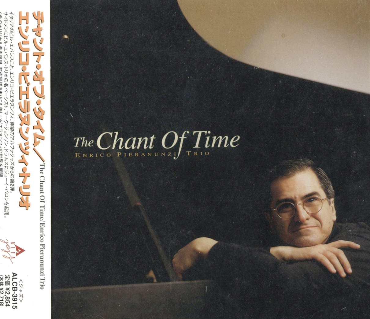 The chant of time.jpg