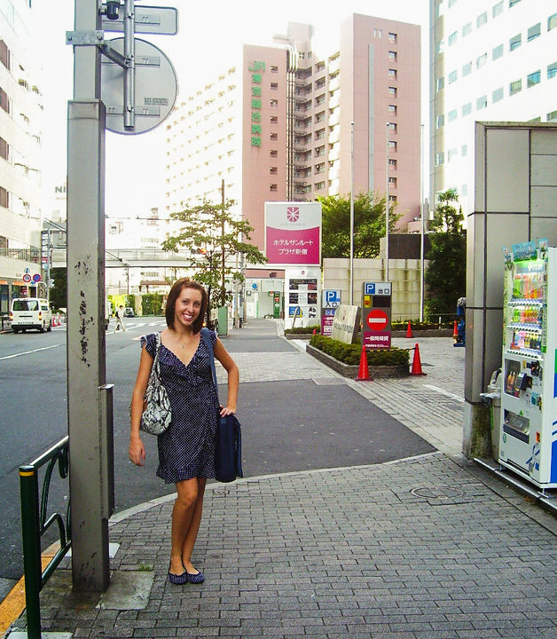 I woke up Bright and refreshed at 7 am my first morning in Tokyo!