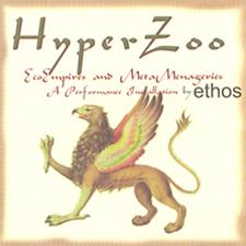 HyperZoo CD