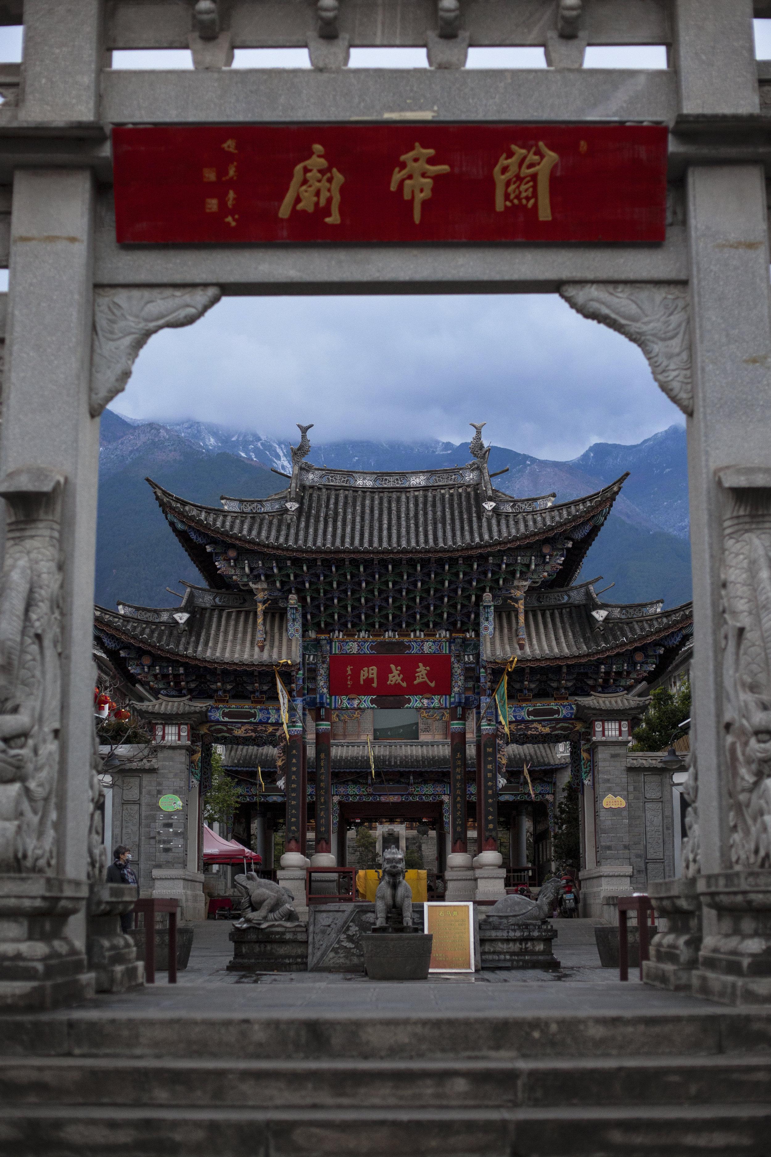 Dali Buddhist Temple