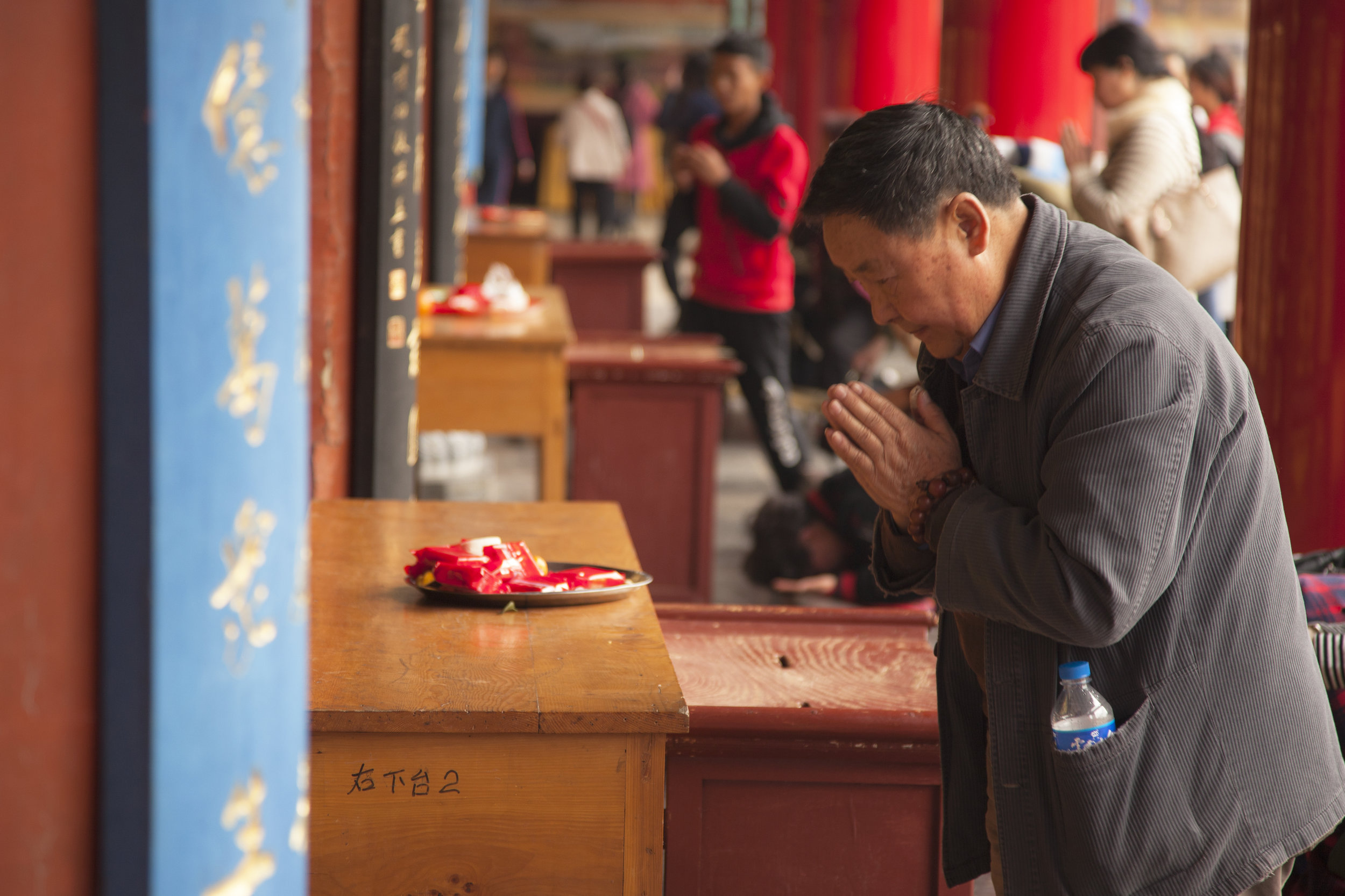 Moment of Prayer