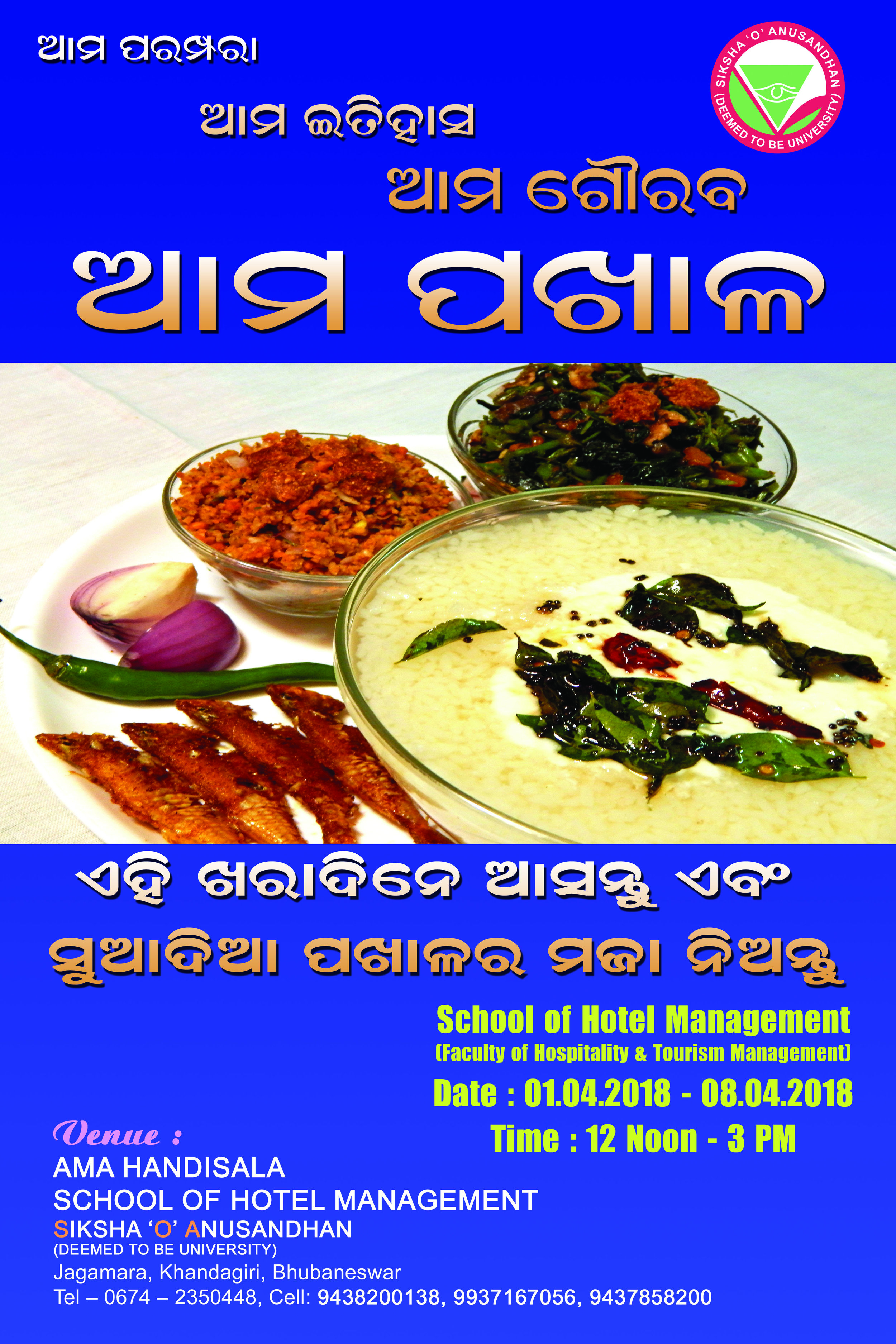 Poster for Pakhal Festival