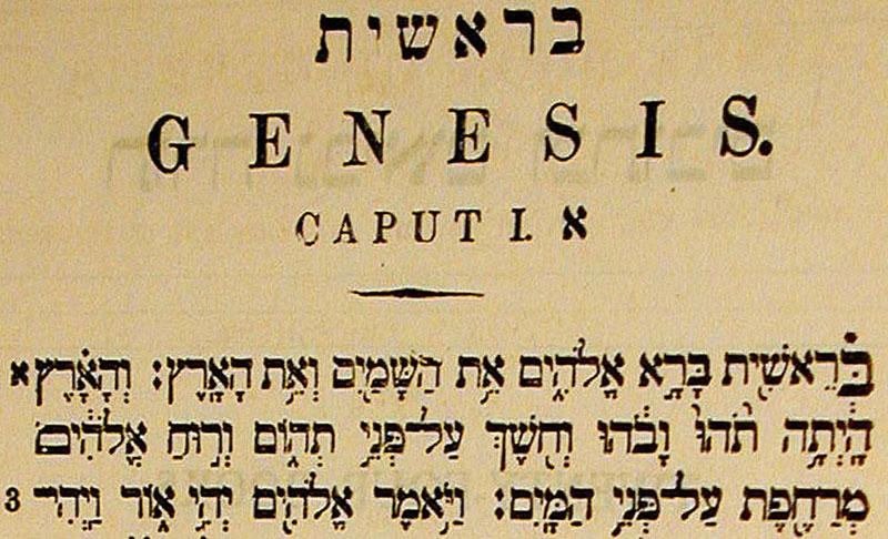 Genesis 1:1, Hebrew.
