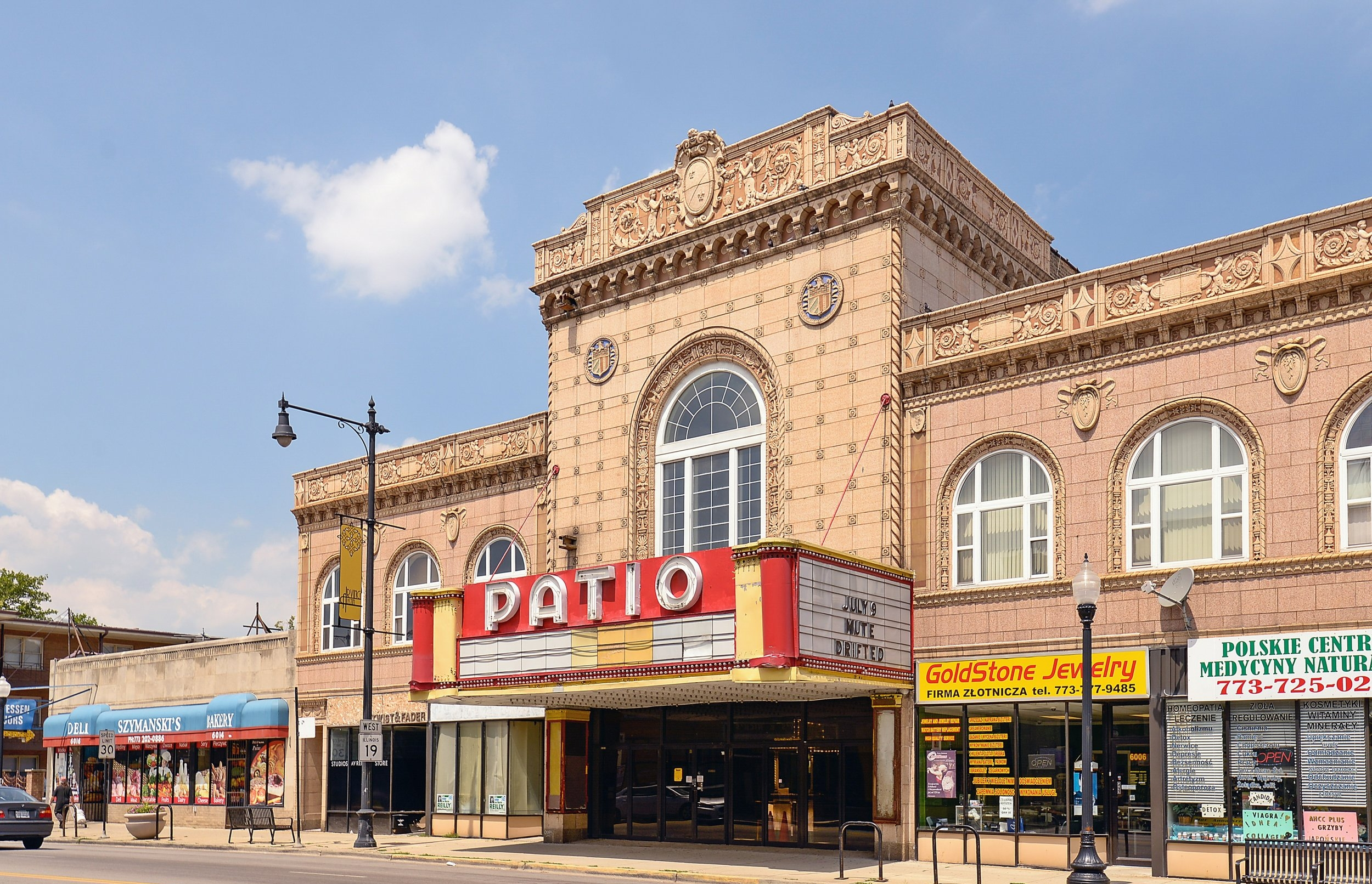 patio theater chicago