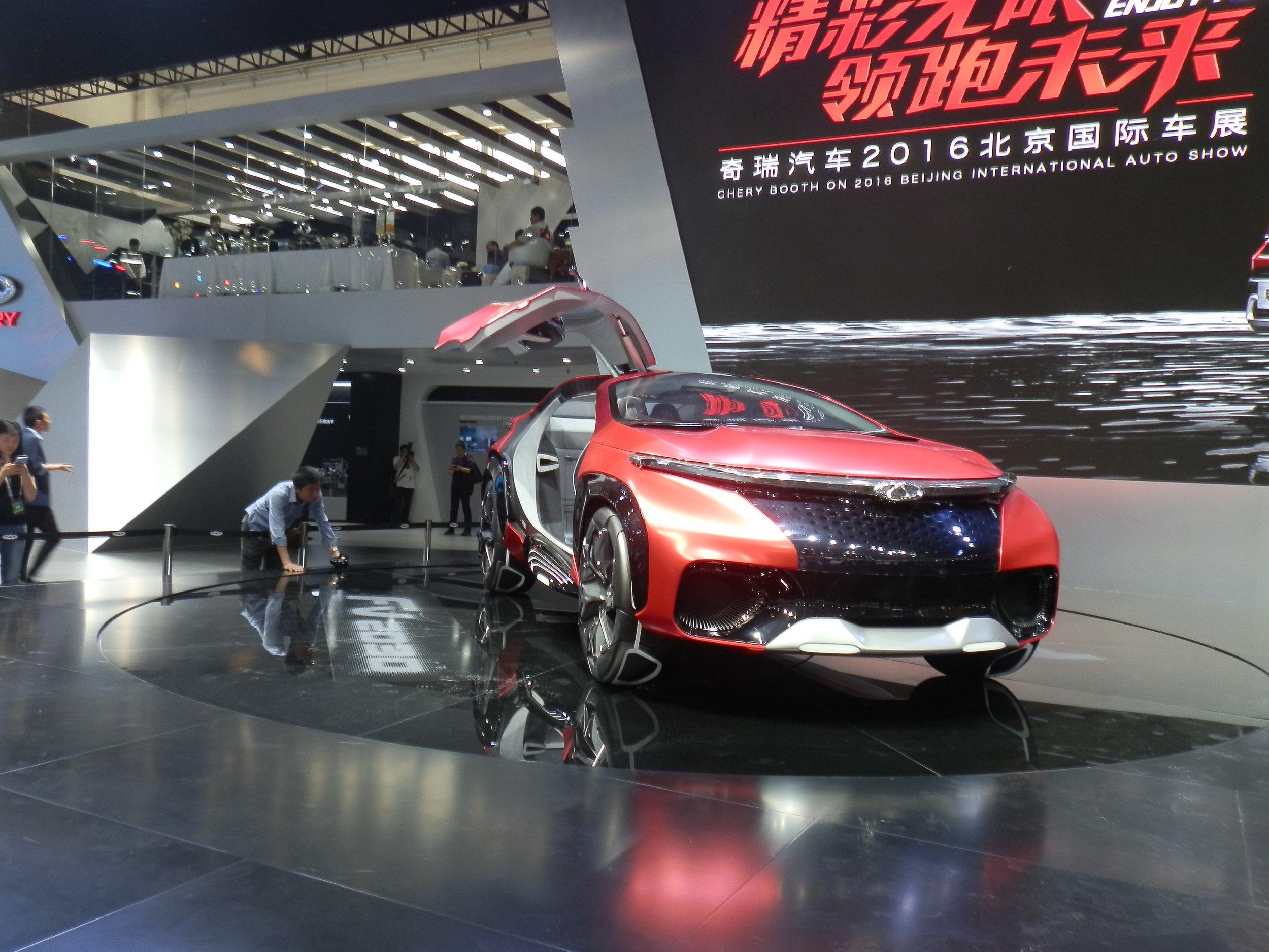 Beijing Auto Show 2016 new model