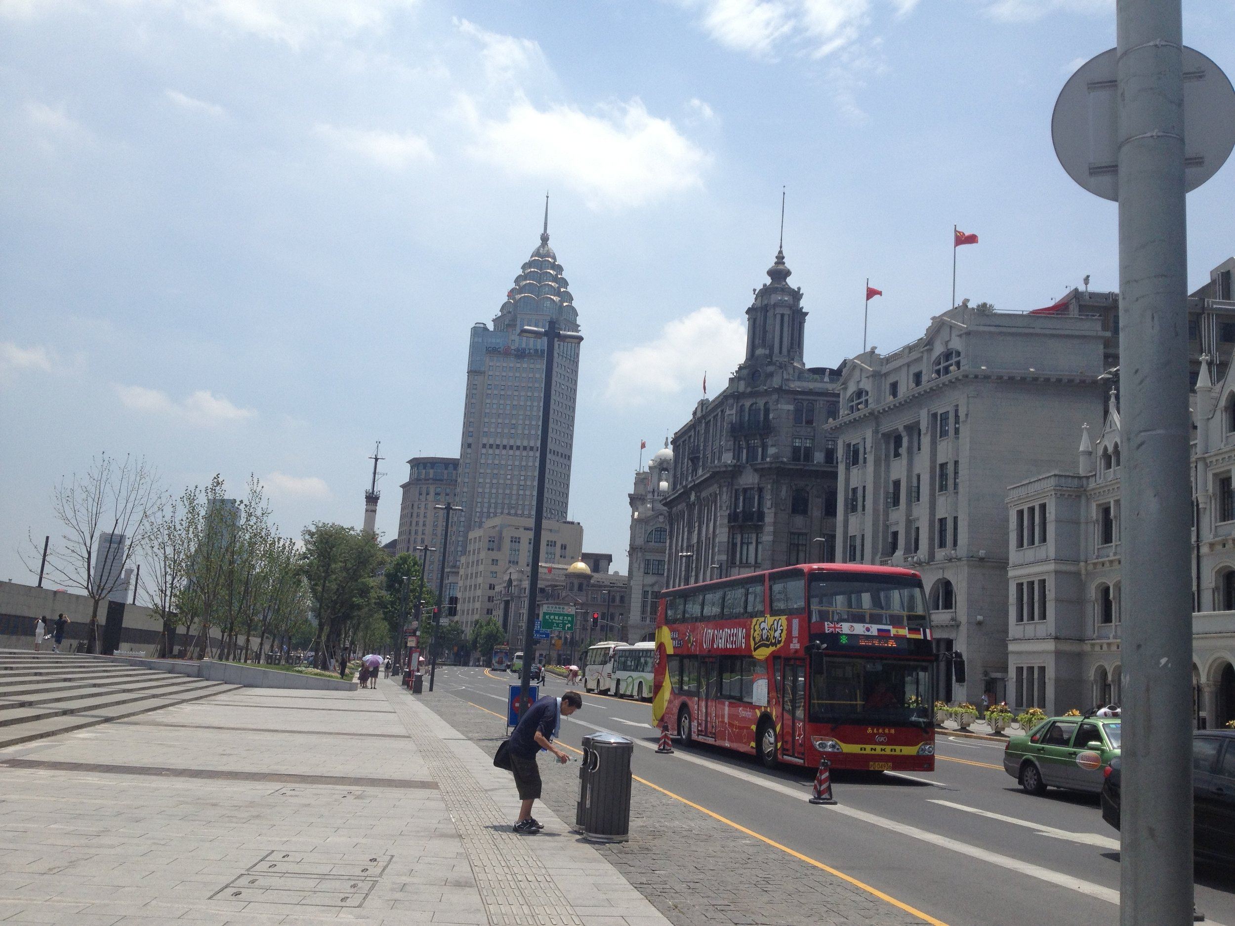 Shanghai - The Bund - Puxi side