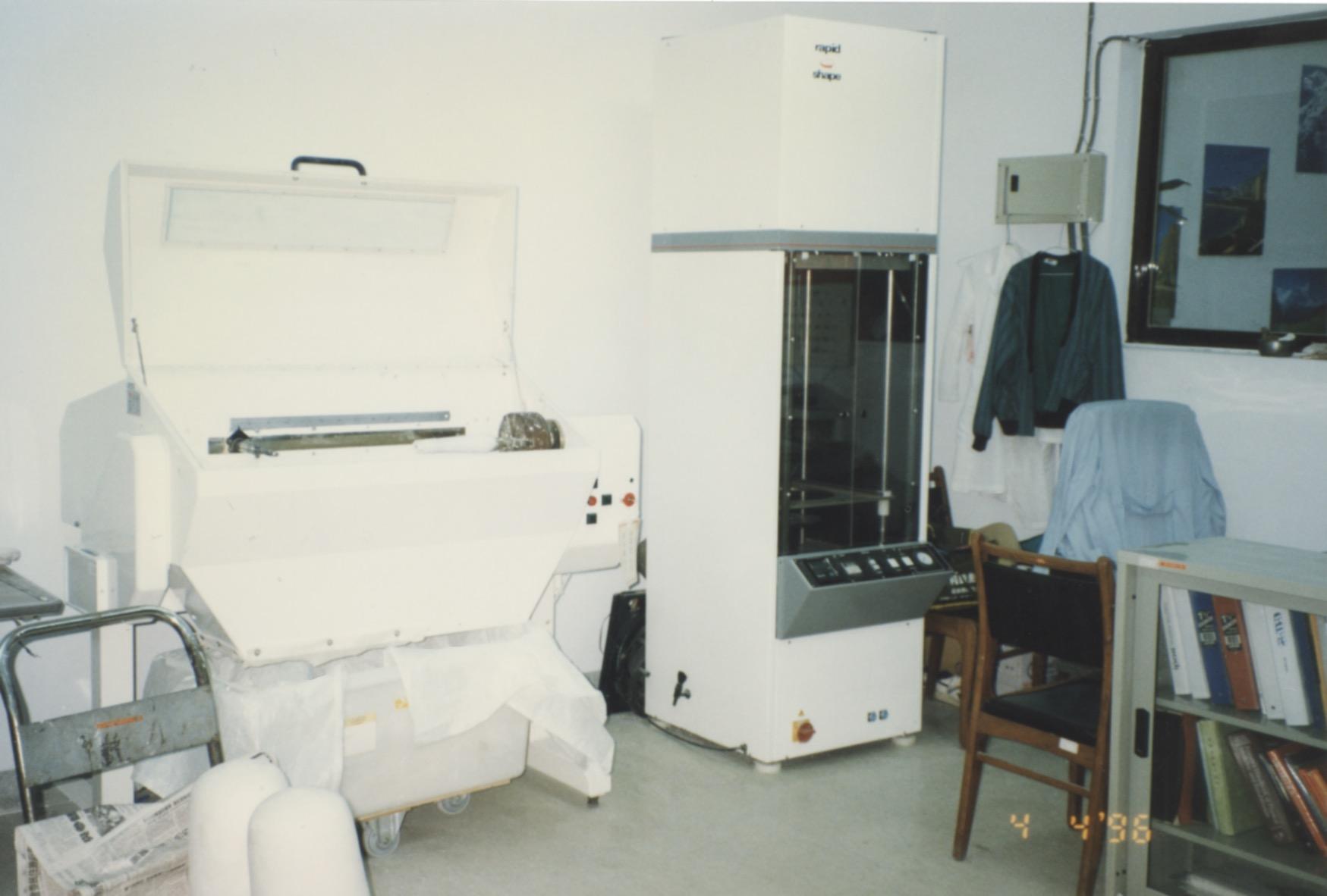 1996 VNAH in Taipei - 07.jpeg