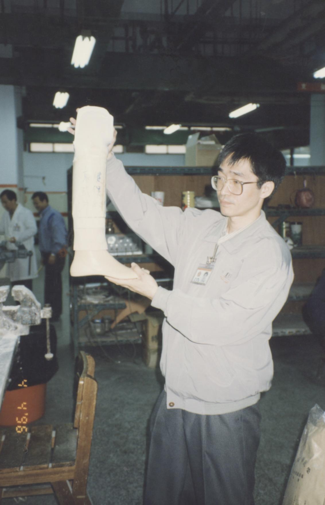 1996 VNAH in Taipei - 16.jpeg