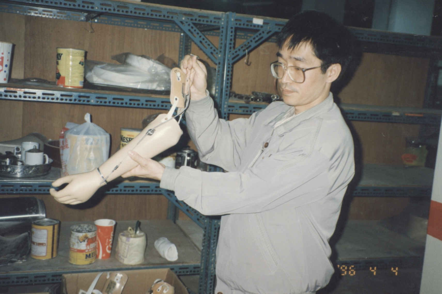 1996 VNAH in Taipei - 17.jpeg