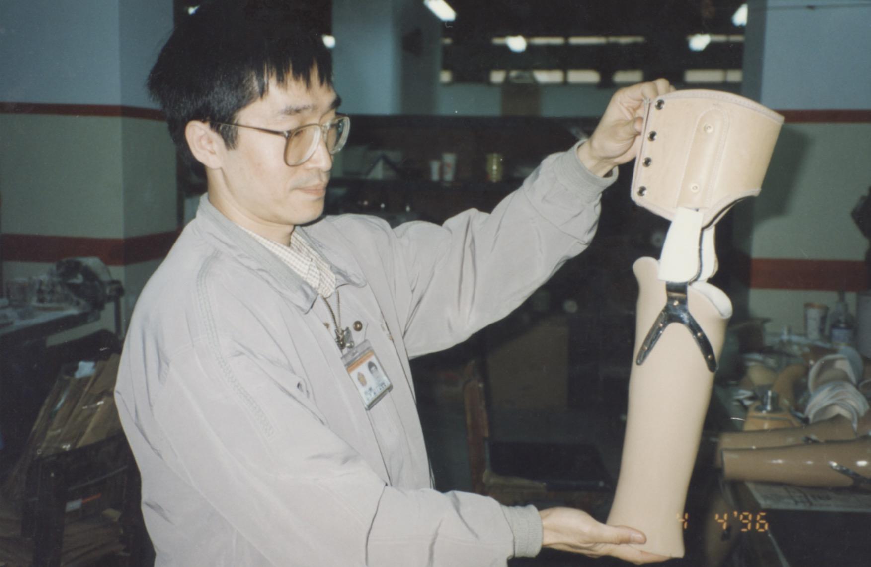 1996 VNAH in Taipei - 18.jpeg
