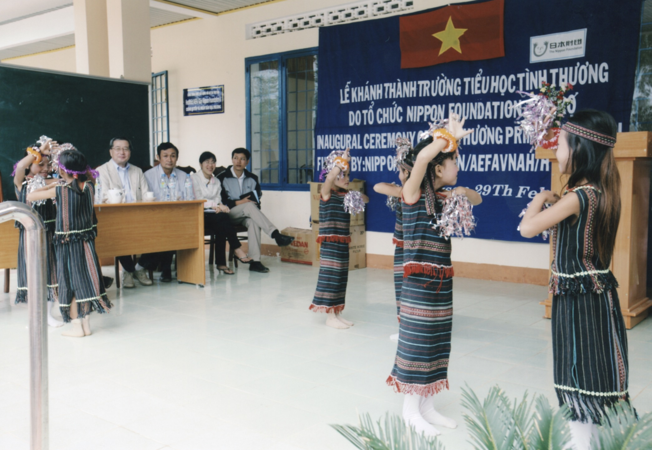 Opening Ceremony for a Primary School in Kontum Prov. (Central Highland) 2008 - 15.jpeg
