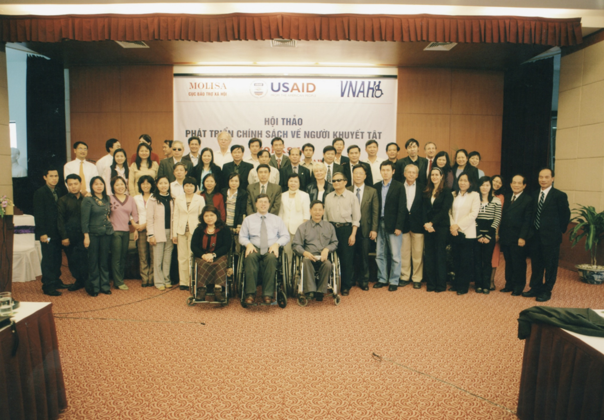 Development of National Law on Disability Workshop 2008 - 02.jpeg