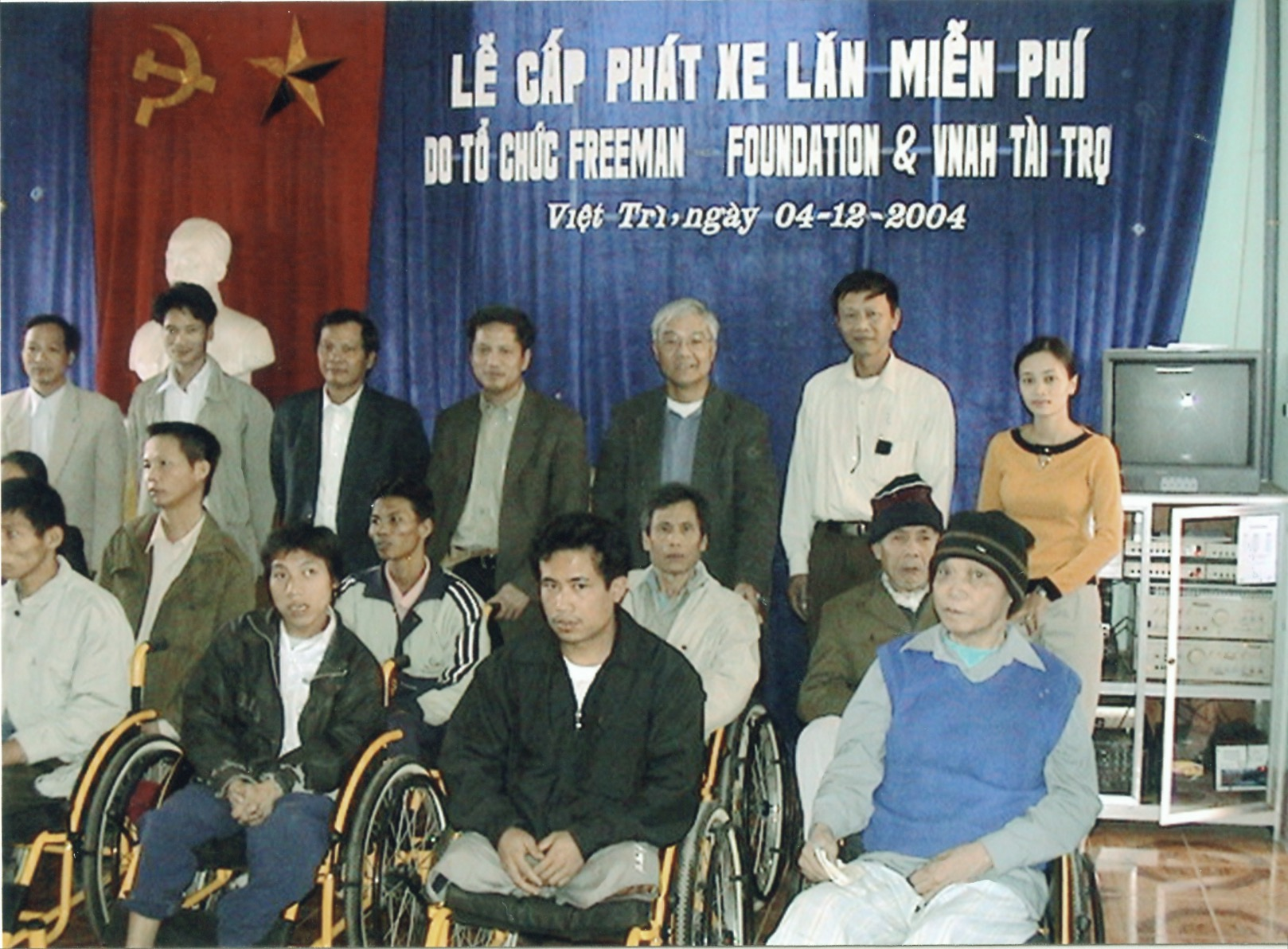 VNAH 2004 Volunteers - 02.jpeg