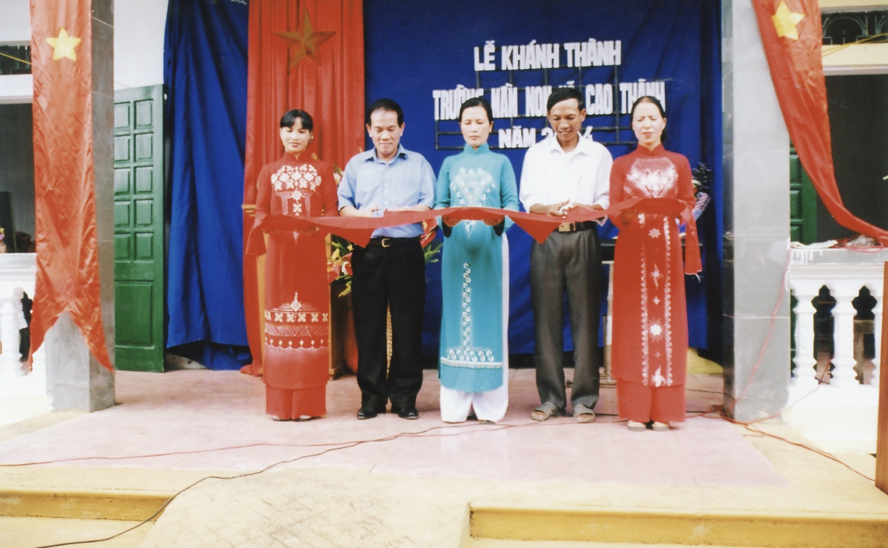 Cao Thanh Elem School (North) - 01.jpeg