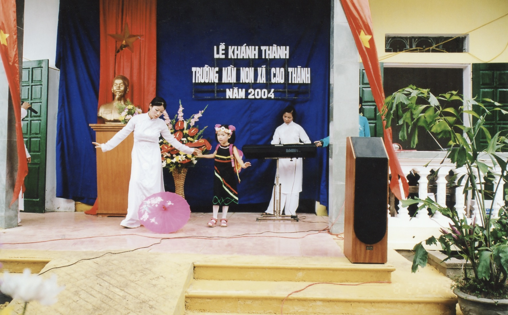 Cao Thanh Elem School (North) - 02.jpeg