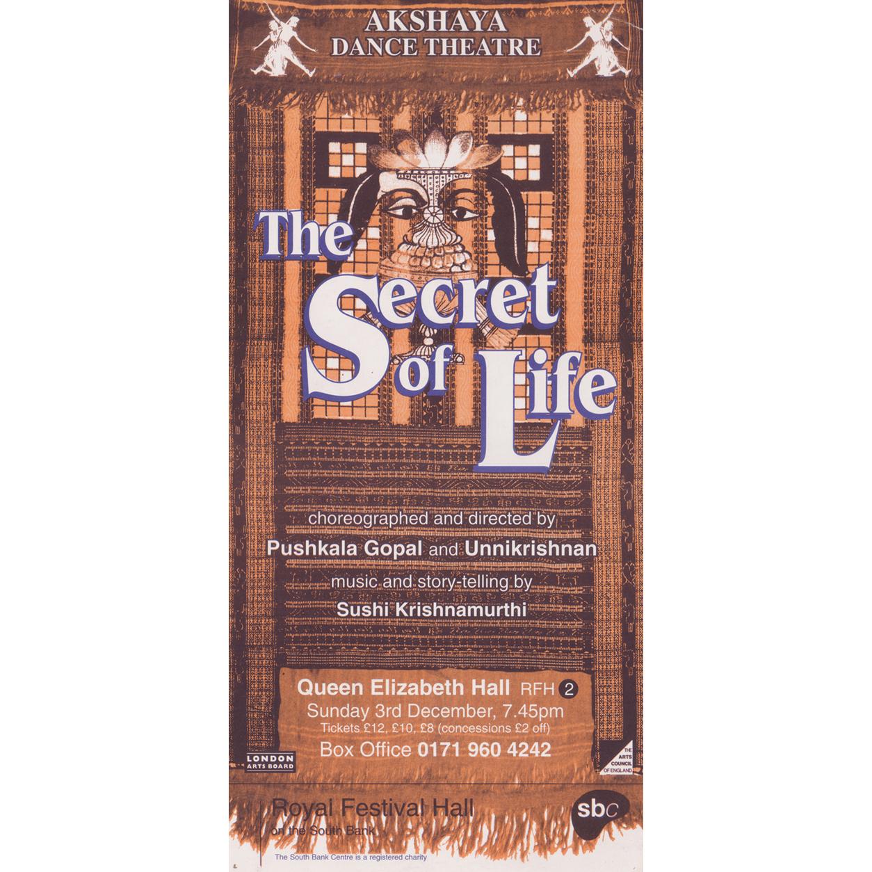 TheSecret1.jpg