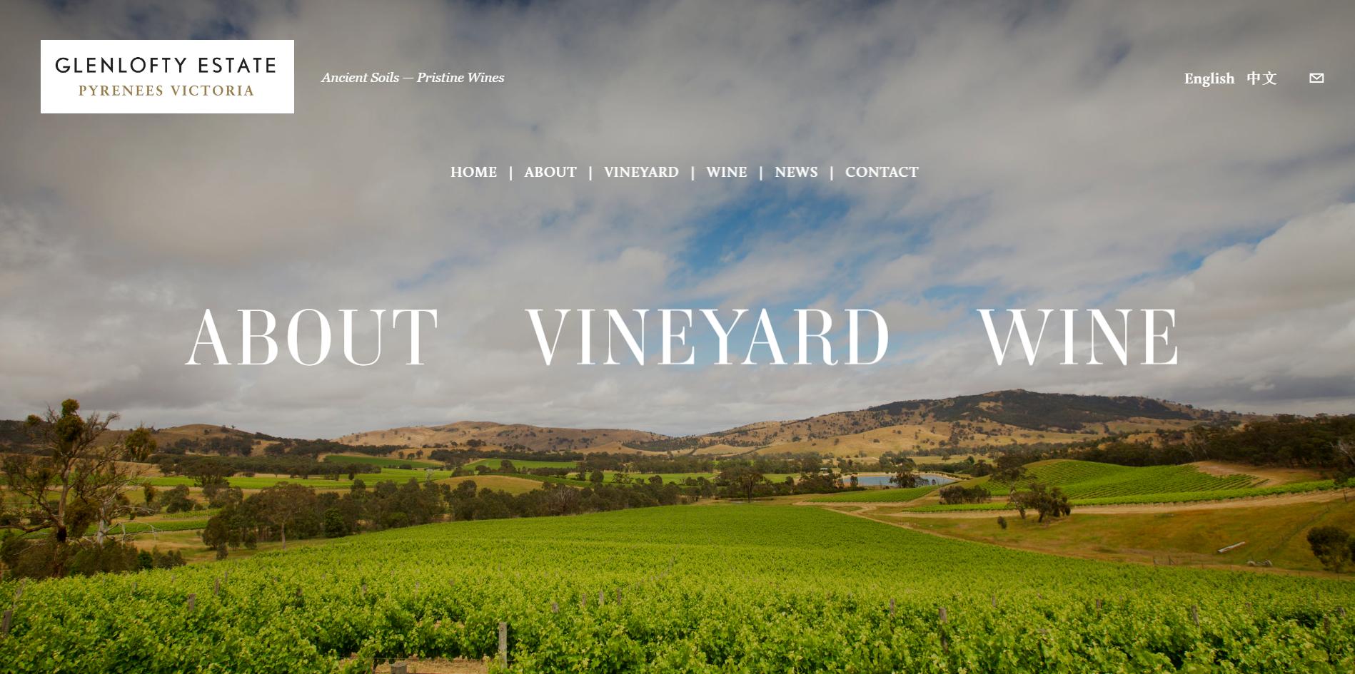 Glenlofty-Wines.png