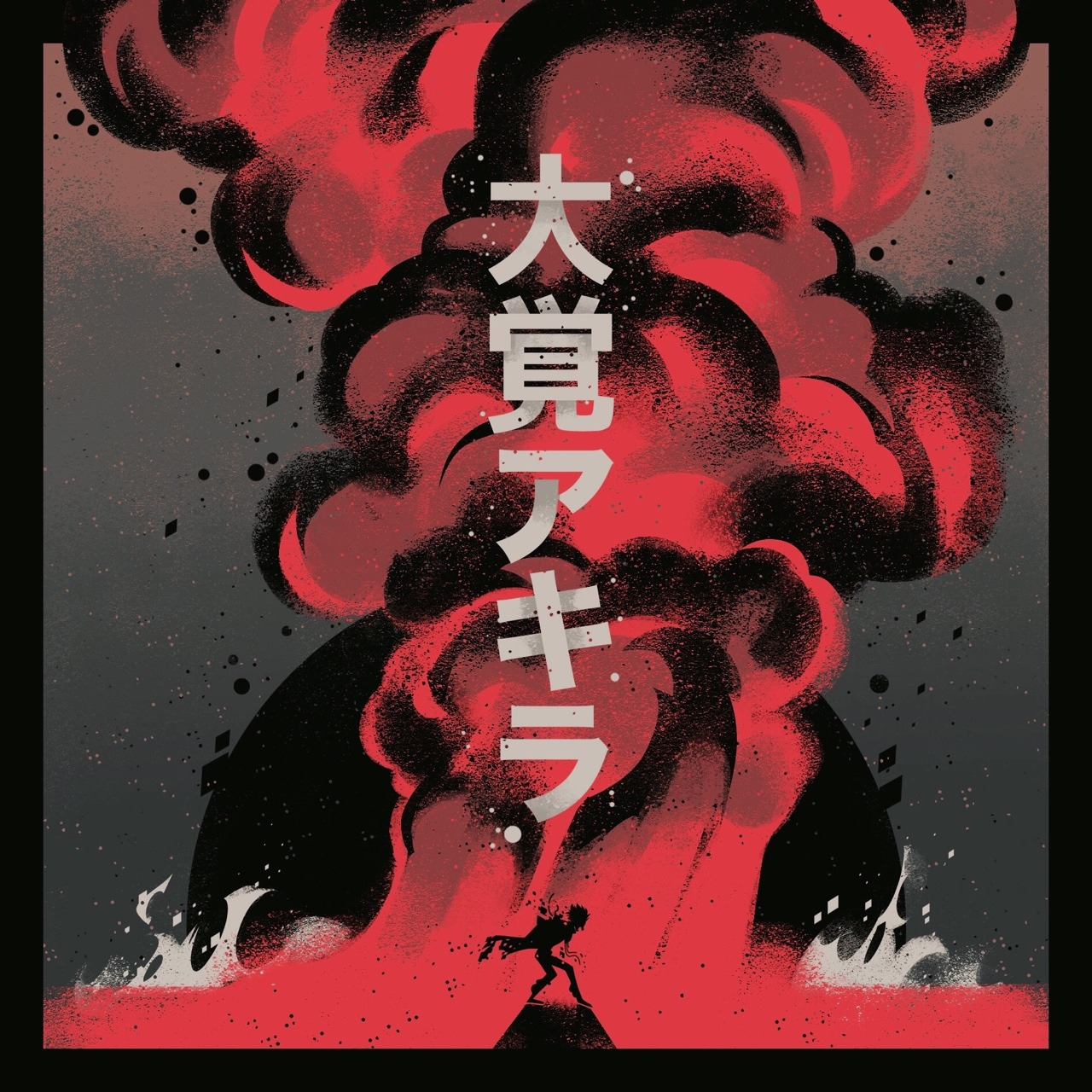 Piece for QPOP Gallery's AKIRA Tribute Show