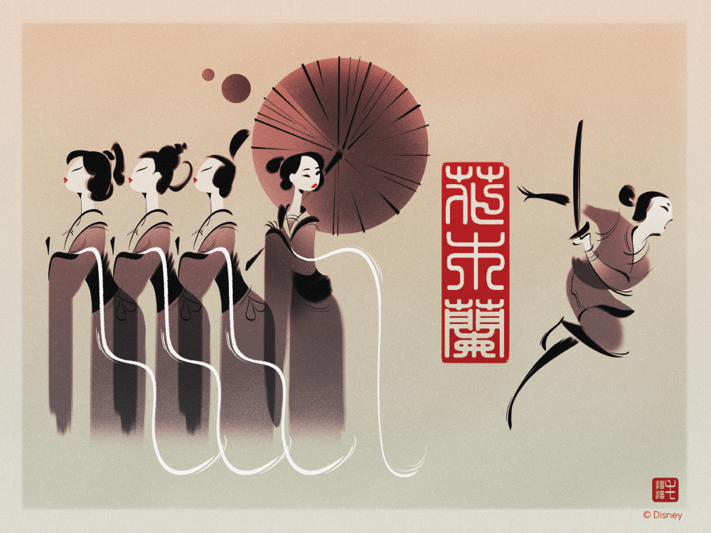 Piece for Gallery Nucleus' Mulan Anniversary Show