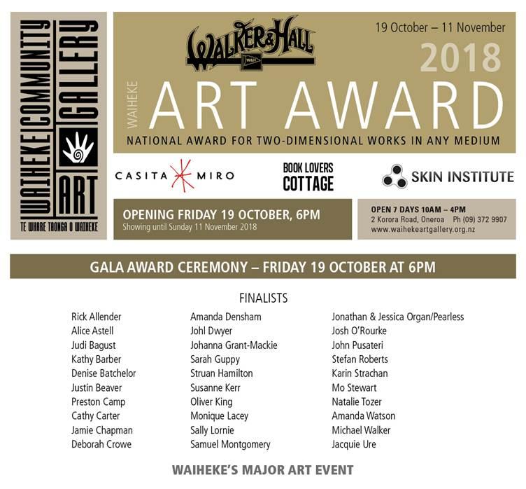 Walker & Hall Award finalists 2018.jpg
