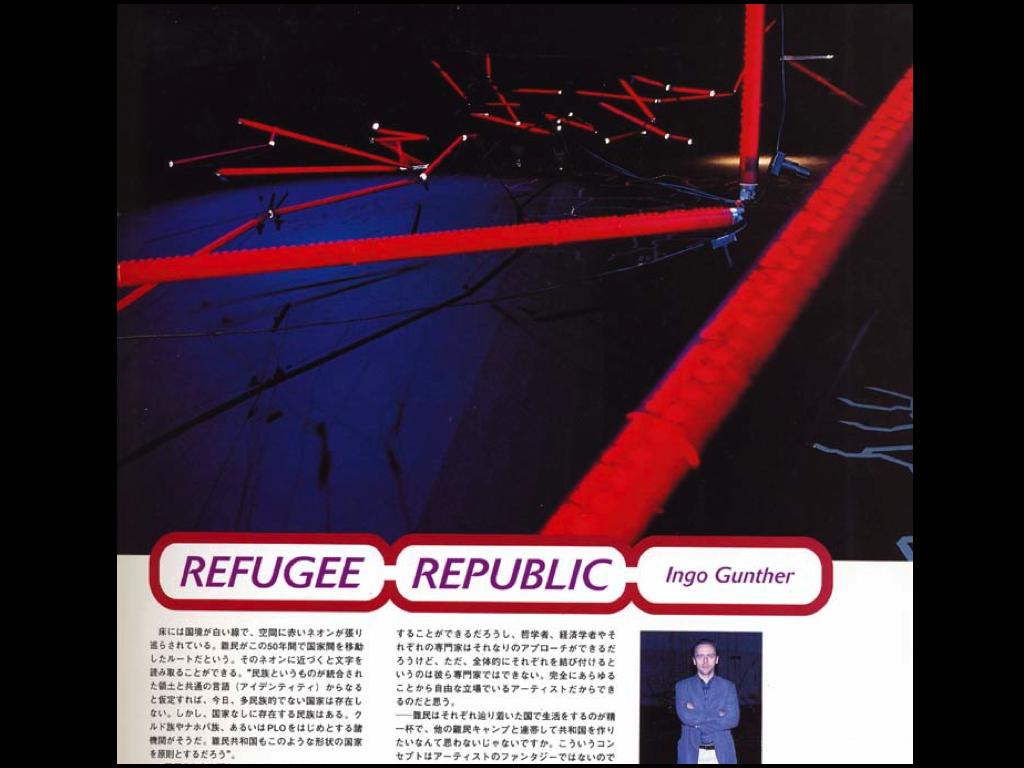 GUNTHER_Ingo_Refugee_Republic.036.png