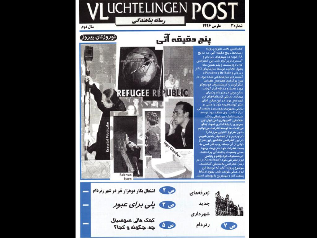 GUNTHER_Ingo_Refugee_Republic.051.png