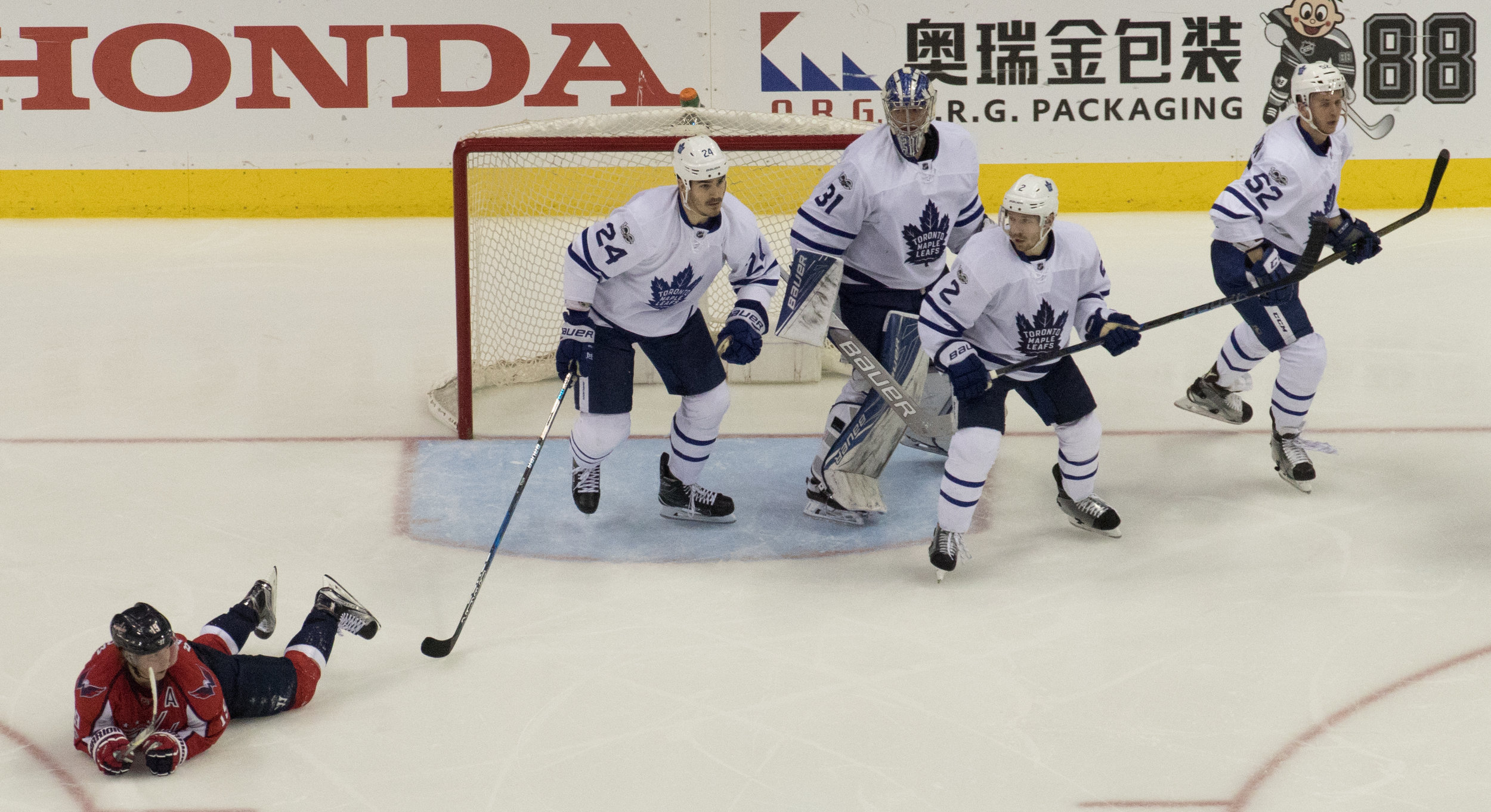 Photo  by David /  CC BY 2.0   The Toronto Maple Leafs – the second most successful team in hockey.