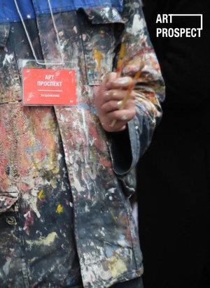Art Prospect Festival.jpg