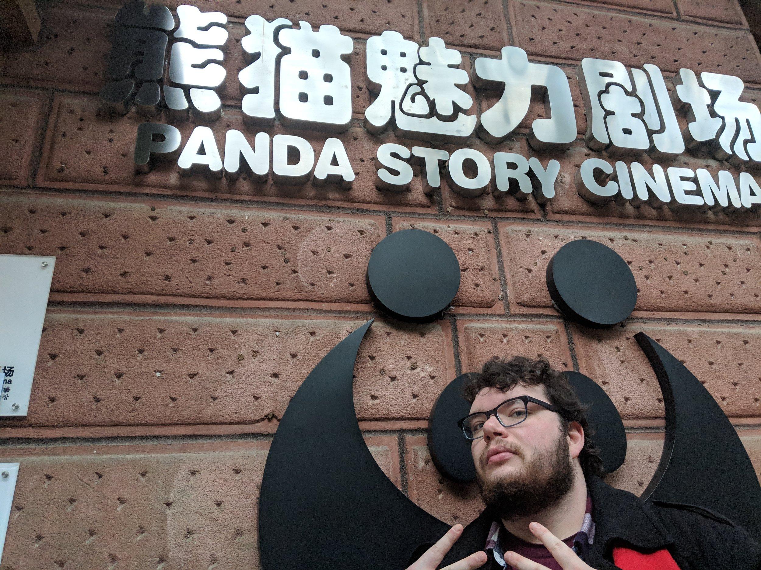 Kung-fu panda was not playing that week.