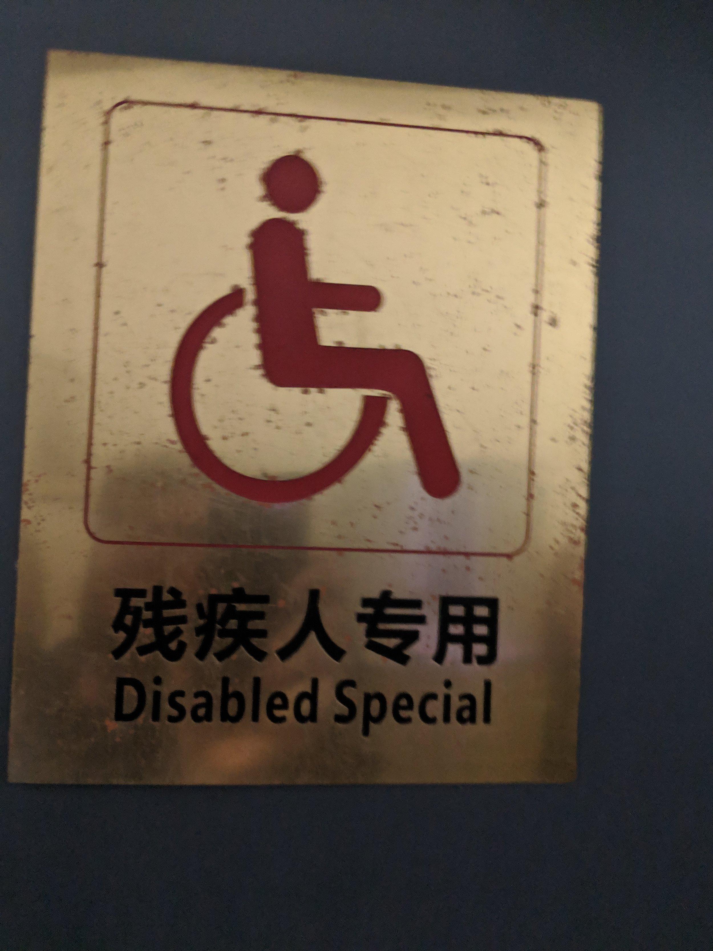 Special.