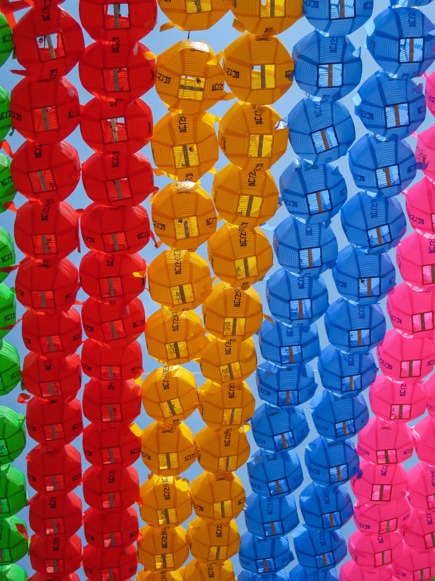 The Lanterns of Buddha
