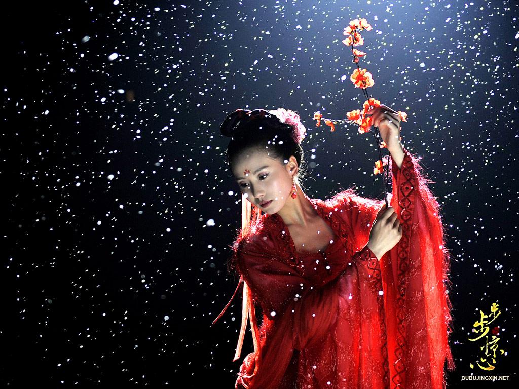 Scarlet Heart,Ruo Xi's Red Plum Dance. (http://i0.itc.cn/20110820/a91_8d8f7ce9_de87_8b6c_7c94_d6d7cb290470_11.jpg)