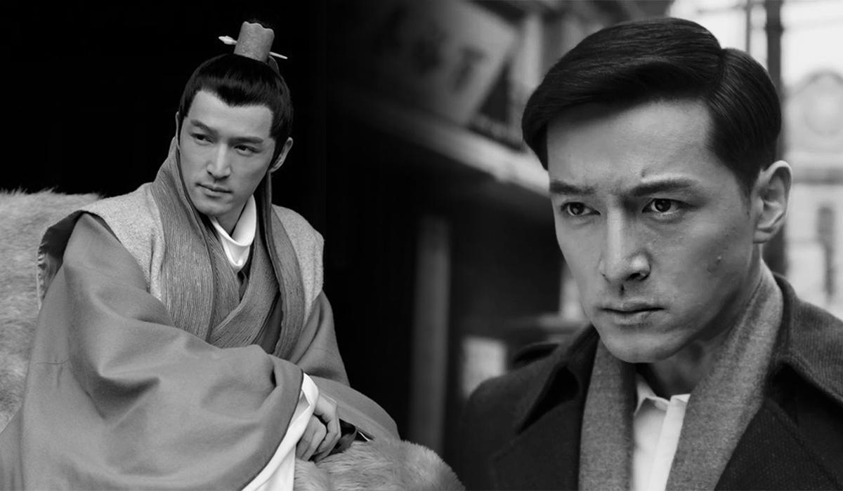 Hu Ge as Mei Changsu/Ming Tai