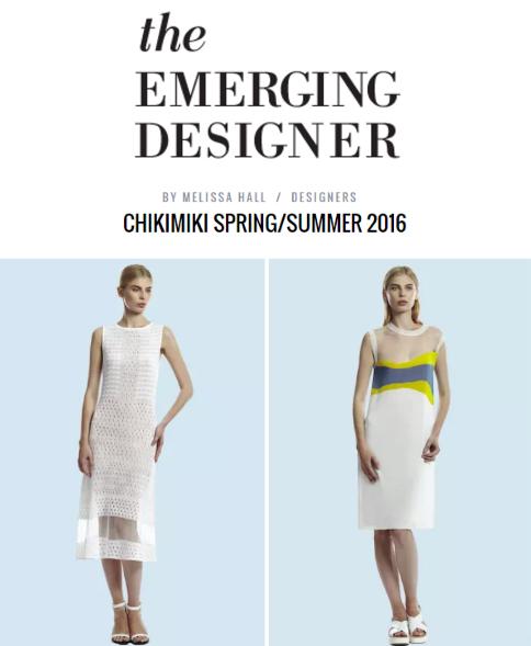 emerging designer.PNG