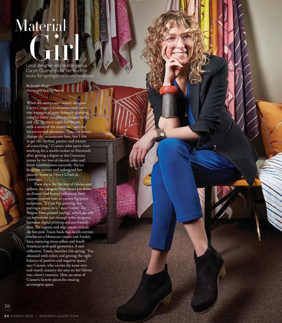 "DC MODERN LUXURY, March 2018:  ""Material Girl"""