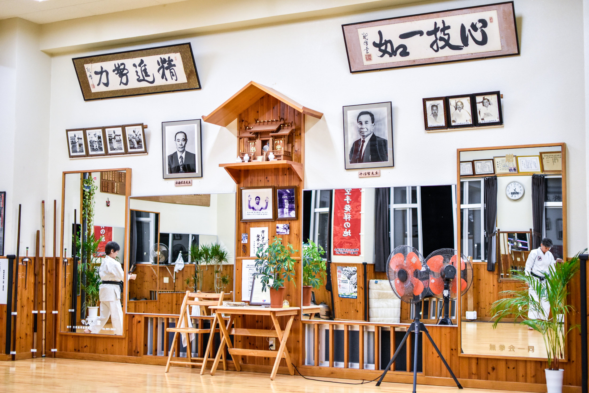 The Shomen of the Shimbukan Hombu Dojo, pictures of Taira Shinken (right) and Eisuke Akamine (Left).