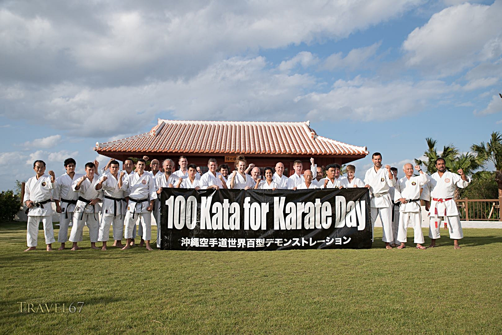 The 100 Kata Challenge participants. Picture courtesy of Chris Wilson Photography (Travel 67)