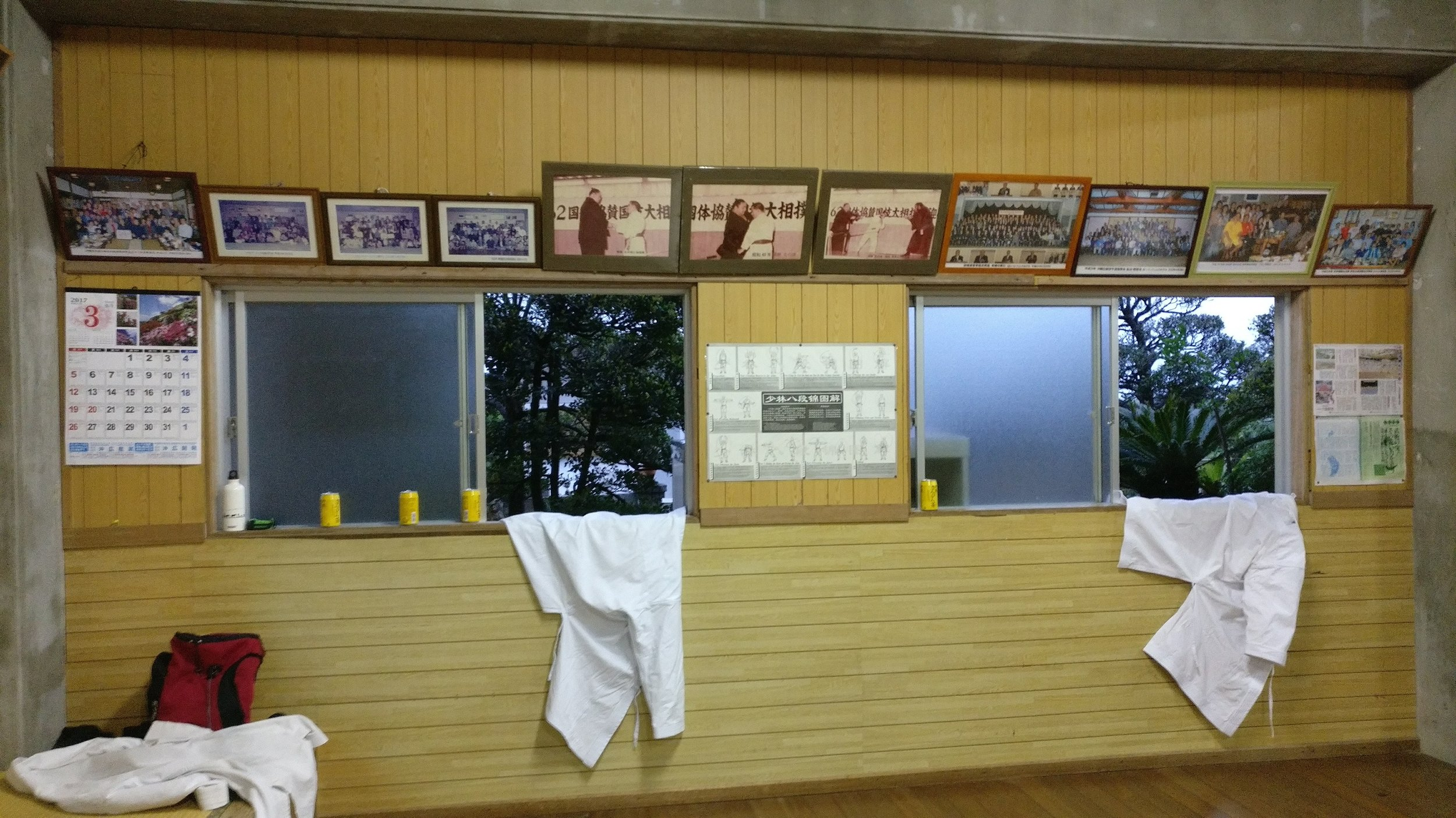 "Mid training airing of Dogi tops whilst at Higa Masaharu ""Habu"" Sensei's Dojo: Myobukan"