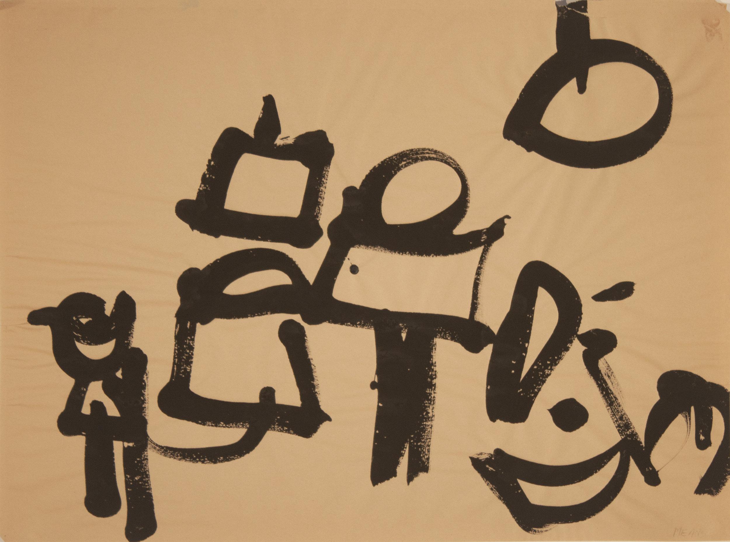 Brush Drawing 15, 1979