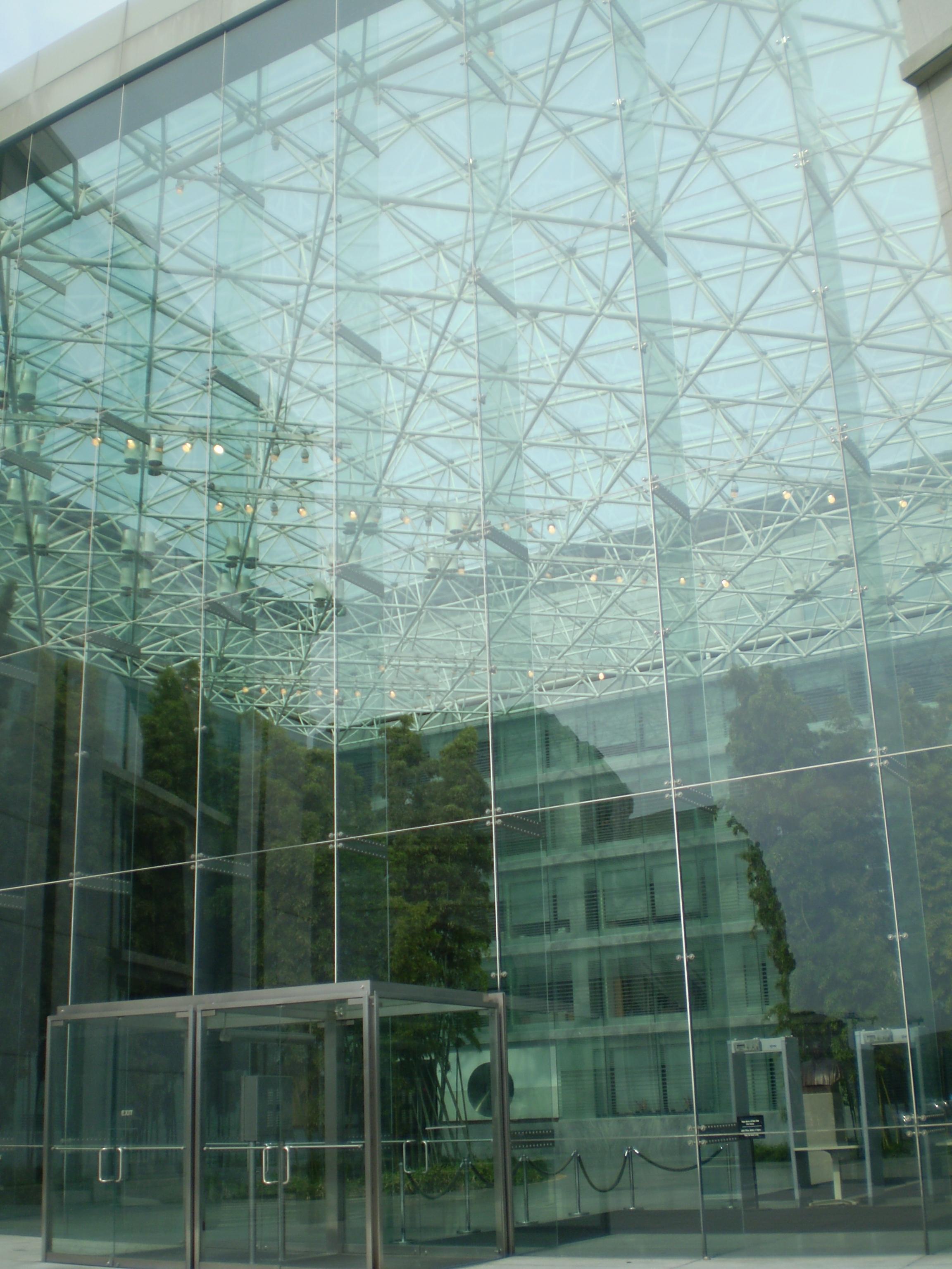 Thurgood_Marshall_Federal_Judiciary_Building_glass.JPG